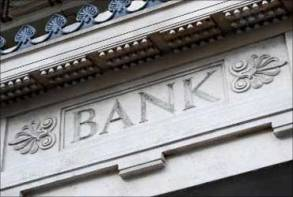 11bank1